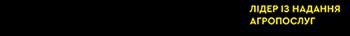 KRAFTMEIER